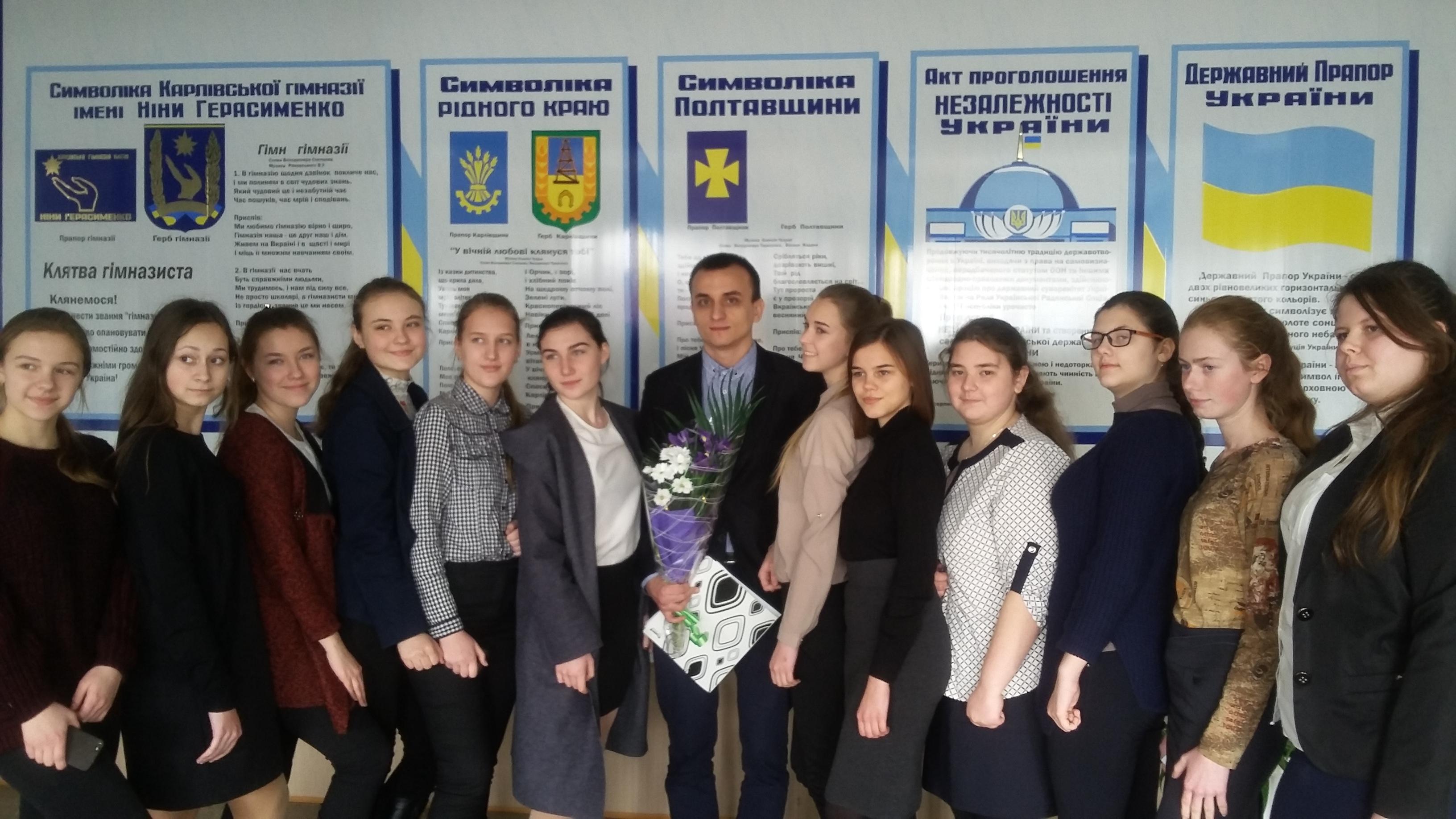 http://karl-gymnasium.at.ua/2a/20171206_121400.jpg