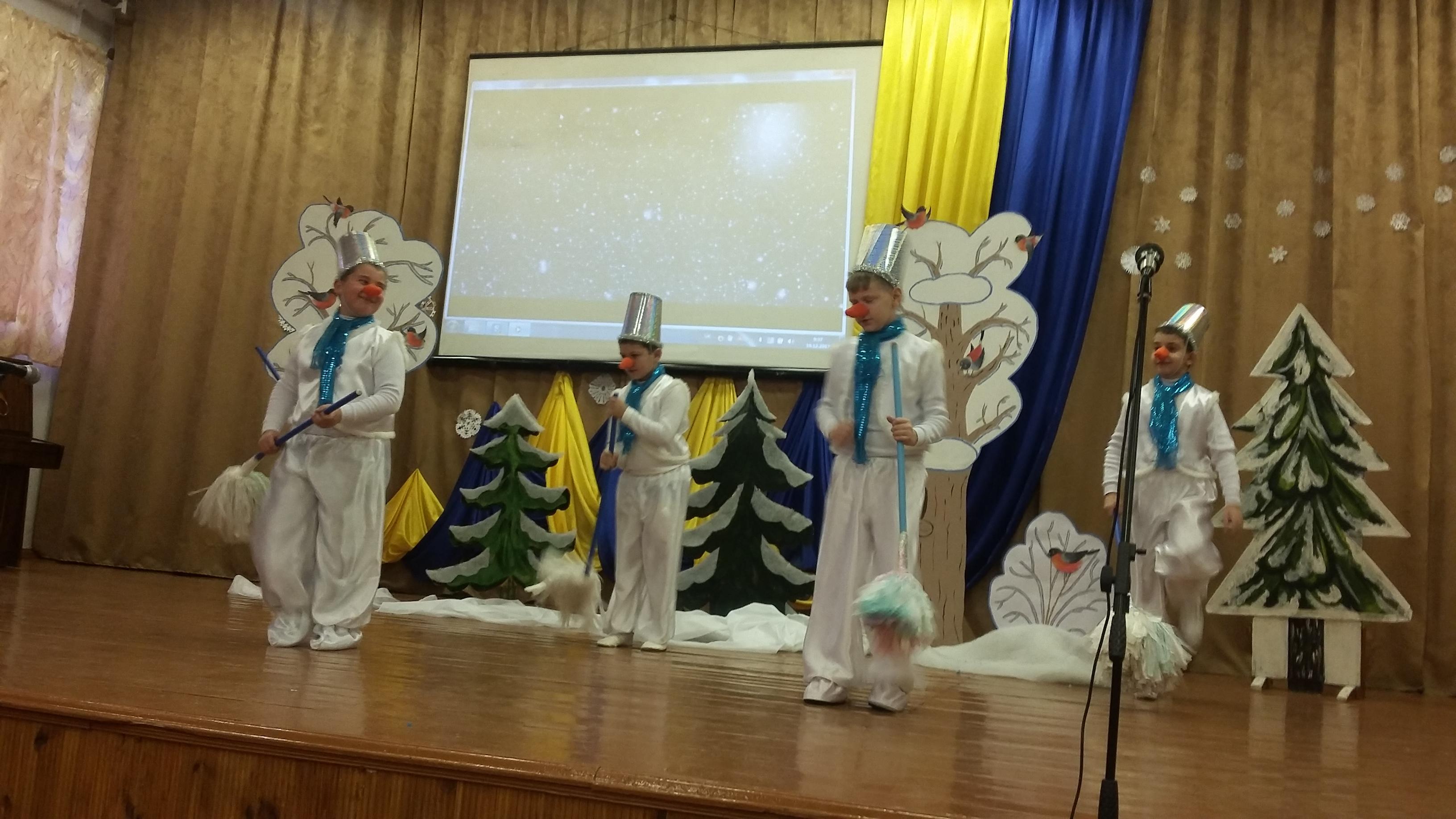 http://karl-gymnasium.at.ua/2a/20171219_093621.jpg