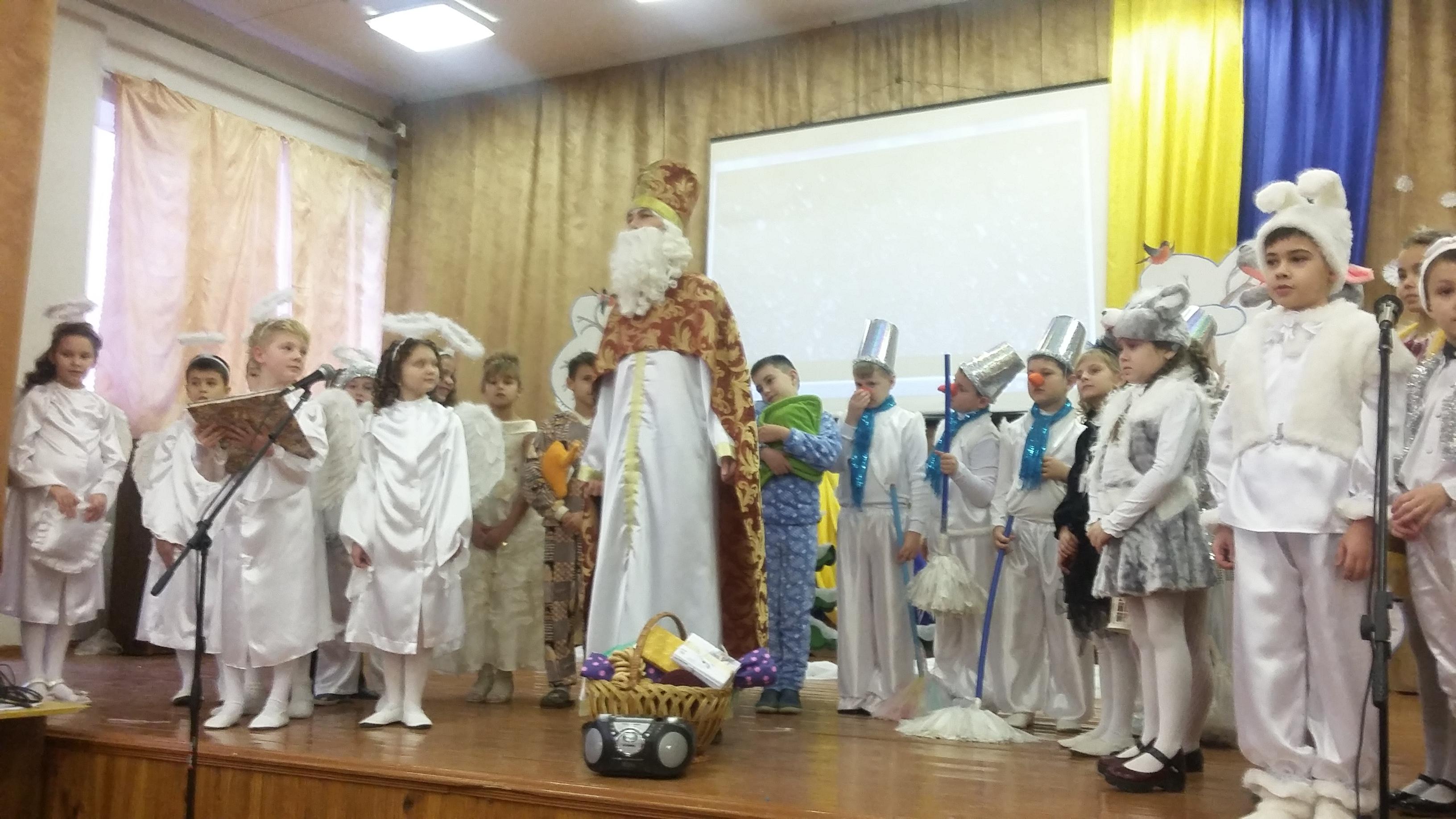 http://karl-gymnasium.at.ua/2a/20171219_094711.jpg