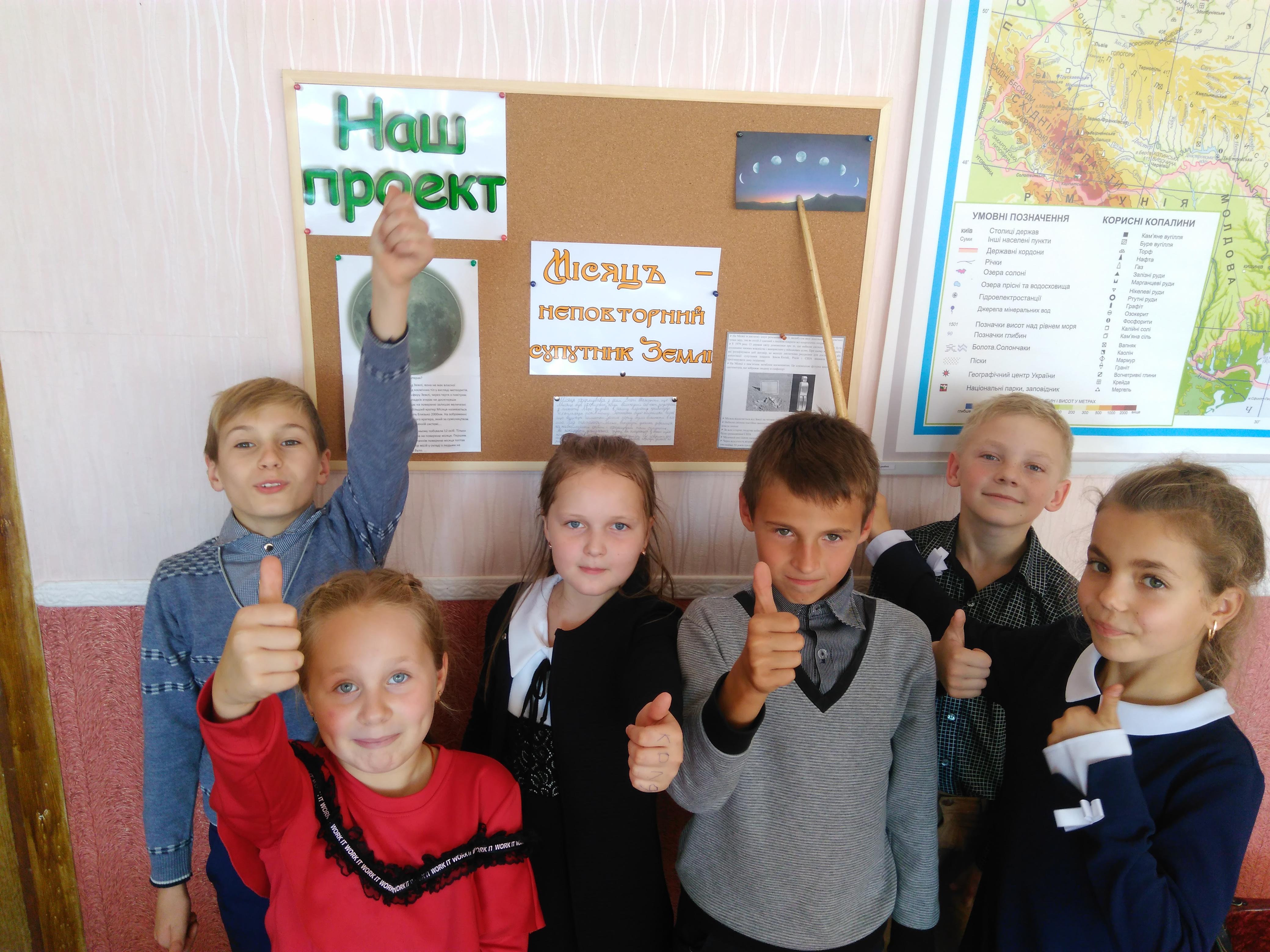 http://karl-gymnasium.at.ua/2a/6675445555.jpg