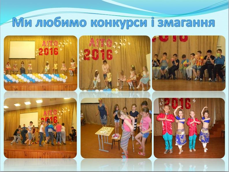 http://karl-gymnasium.at.ua/History/5566332211.jpg