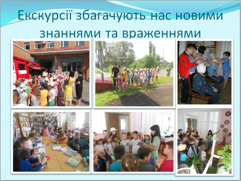 http://karl-gymnasium.at.ua/History/998877445566.jpg