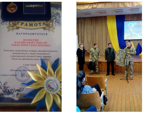 http://karl-gymnasium.at.ua/avatar/95417896628596.jpg