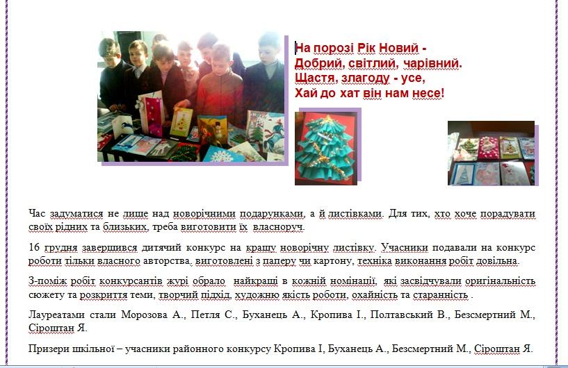 http://karl-gymnasium.at.ua/biblioteka/34169785ooo.jpg