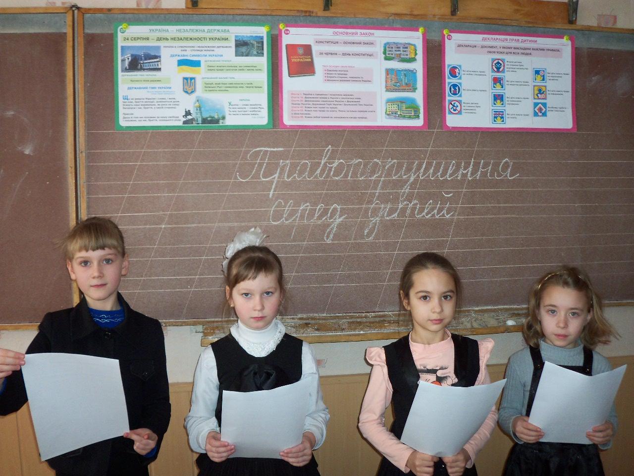 http://karl-gymnasium.at.ua/class_visti/32323233.jpg