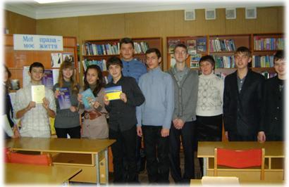 http://karl-gymnasium.at.ua/class_visti/588965636963.jpg