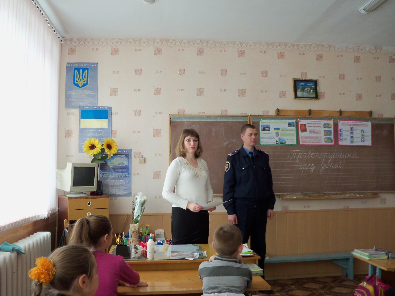 http://karl-gymnasium.at.ua/class_visti/7896781.jpg
