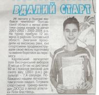 http://karl-gymnasium.at.ua/gazeta/369852214.jpg
